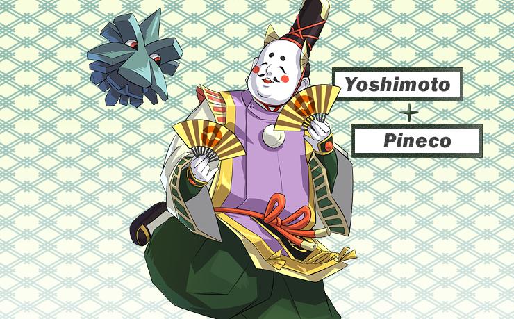 Pokémon Nobunaga no Yabō (Yabou / Yabô) - Pokémon Conquest Nobunaga_Yoshimoto