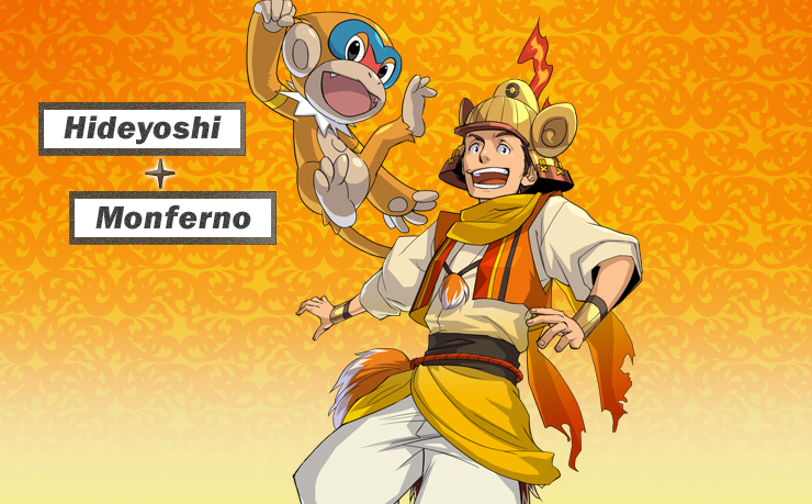 Pokémon Nobunaga no Yabō (Yabou / Yabô) - Pokémon Conquest Nobunaga_Hideyoshi