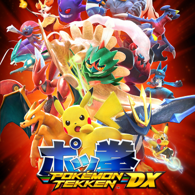 Pokémon Tekken DX Icon.png