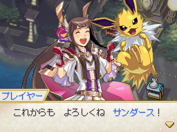 Pokémon Nobunaga no Yabō (Yabou / Yabô) - Pokémon Conquest Nobunaga_Entwicklung_02