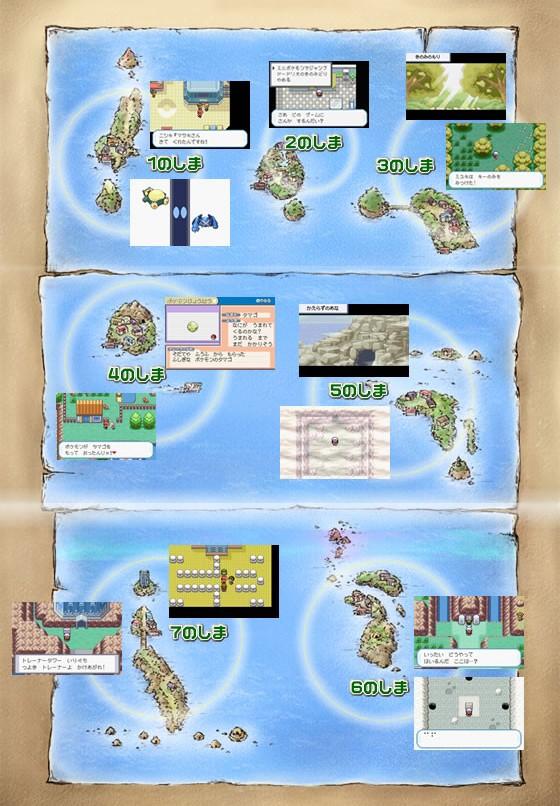 Landkarte Sevii-Islands Sevii_Eiland