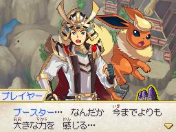 Pokémon Nobunaga no Yabō (Yabou / Yabô) - Pokémon Conquest Nobunaga_Entwicklung_01