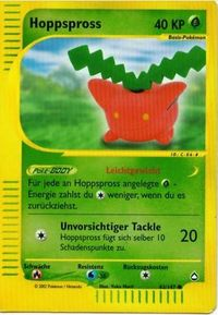 Hoppspross (Aquapolis 83).jpg