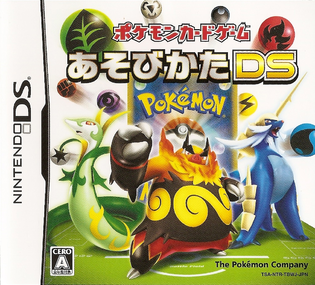 Pokémon Card Game Asobikata DS Packshot.png