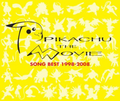 Pikachu the Movie Song Best.png