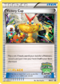 Siegerpokal (BW Black Star Promos BW31).png