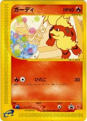 Fukano (P Promotional cards 030).jpg