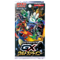 High-Class Pack GX Ultra Shiny Booster.png