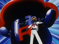 Team Rocket Giflor-Fang-Roboter.png