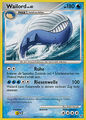 Wailord (Ultimative Sieger 47).jpg