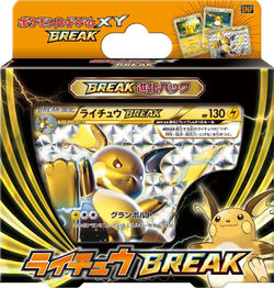 BREAK Shinka Pack Raichu BREAK.jpg