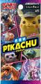 Movie Special Pack Meitantei Pikachu Booster.png