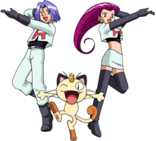 Team Rocket Anime.png