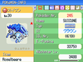 EventPoke 061 Crown Suicune.png