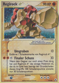 Regirock ☆ (EX Legend Maker 91).jpg