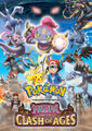 Hoopa and the Clash of Ages – Poster.jpg