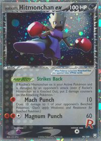 Rockets Nockchan ex (EX Team Rocket Returns 98).jpg