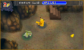 PMD4 Screenshot 4.png