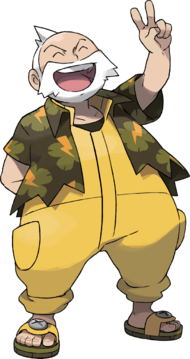 Walter Artwork ORAS.png