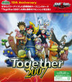CD Together2007.jpg