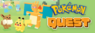 Pokémon Quest Logo Horizontal.png