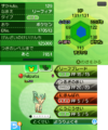 EventPKMN SoMo Pokémon-Center-Evolitionen - Folipurba jap.png
