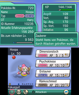 EventPoke D Harry Hoopa.png
