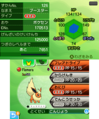 EventPKMN SoMo Pokémon-Center-Evolitionen - Flamara jap.png