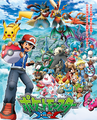 XY-Animeposter.png