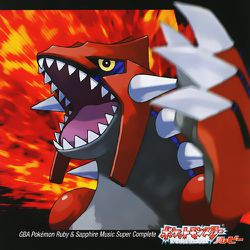 CD GBA RS.jpg