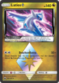 Latios ◇ (Sturm am Firmament 108).png
