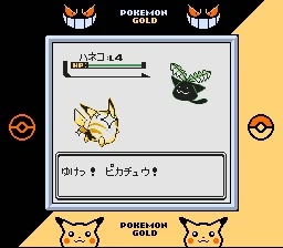 Pokemon Gold Und Silber Vorabversion Space World 1997 Pokewiki