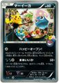 Iscalar (XY-P Promotional cards).jpg