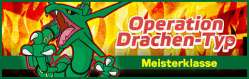Operation Drachen-Typ Meister.jpg