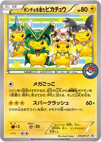 Poncho-tragendes Pikachu (XY-P Promotional cards 274).jpg