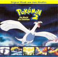 Pokémon the Movie 2000 single.png