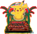 Pokémon Jungle Tours Logo.png