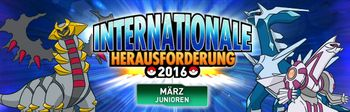 Internationale Herausforderung März 2016 Junioren.jpg