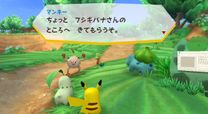 Screenshot - PokéPark Wii - 013.jpg