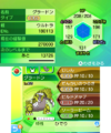 EventPoke USUM Ultra Groudon.png