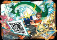Qr Code Scanner Pokéwiki